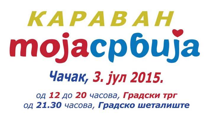 KARAVAN-MOJA-SRBIJA-U-ČAČKU---PROGRAM-1