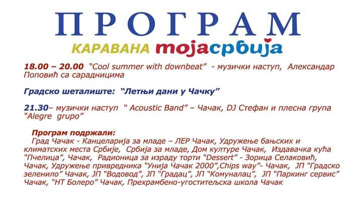 KARAVAN-MOJA-SRBIJA-U-ČAČKU---PROGRAM-5
