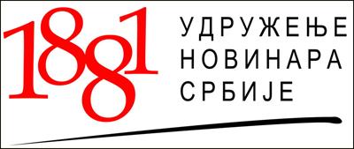 UNS-logo-2