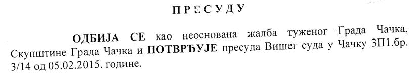 apelacioni-2