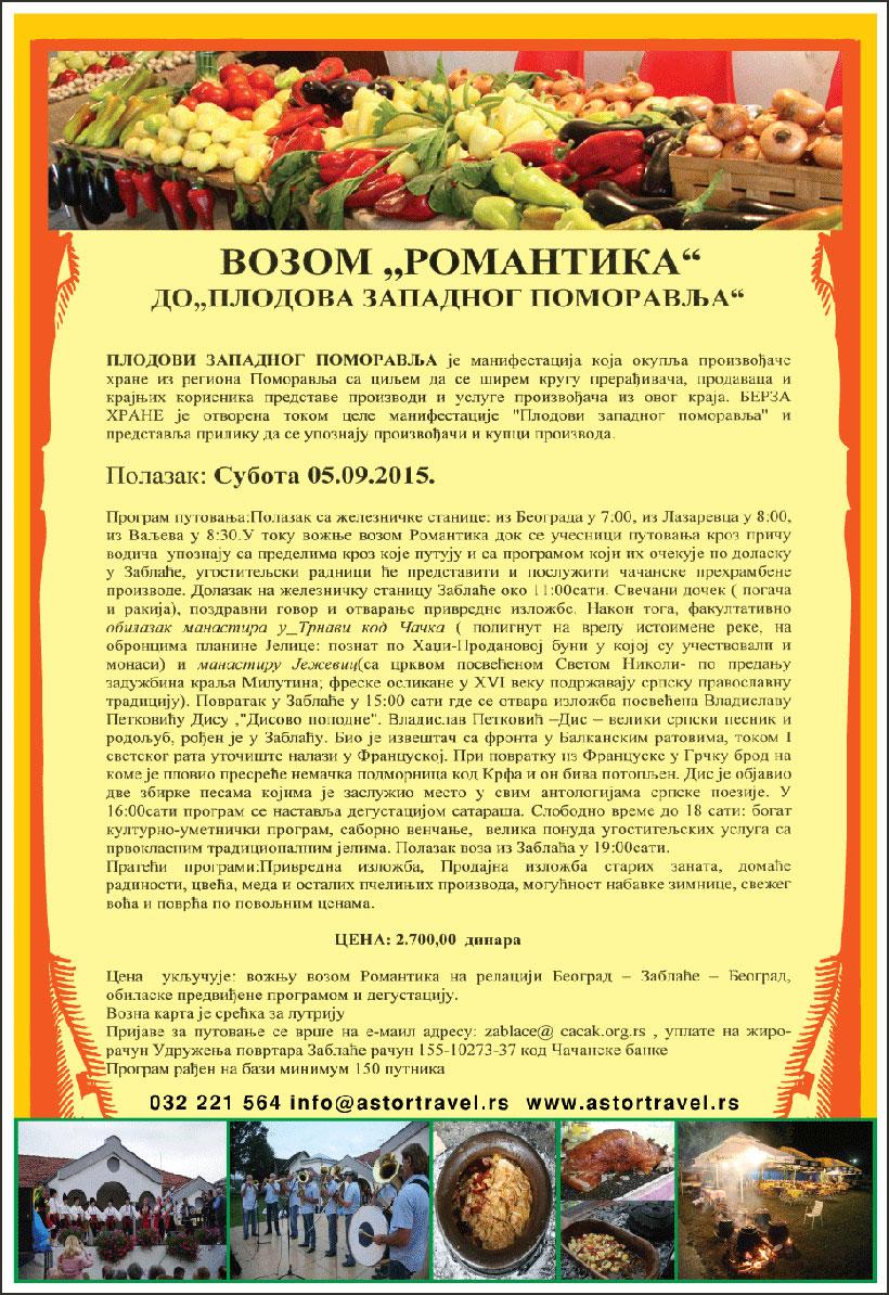 romantika-plakat-2