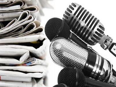 mediji, logo