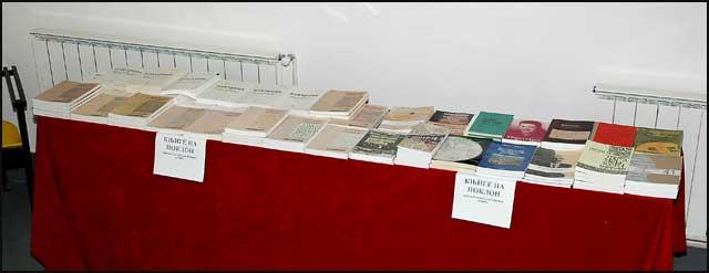 arhiv-izdanja