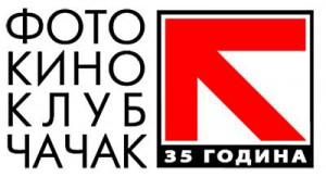 fkk-cacak-logo