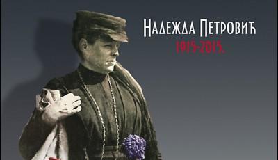Nadežda Petrović