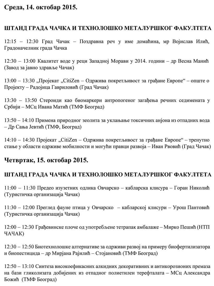 AgendazaEcofair2015final--1a