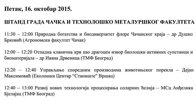 AgendazaEcofair2015final-1b