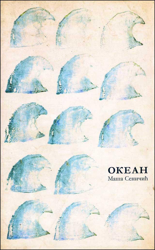 Okean-1
