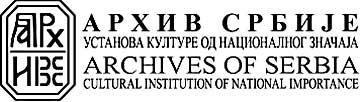arhiv-srbije-logo