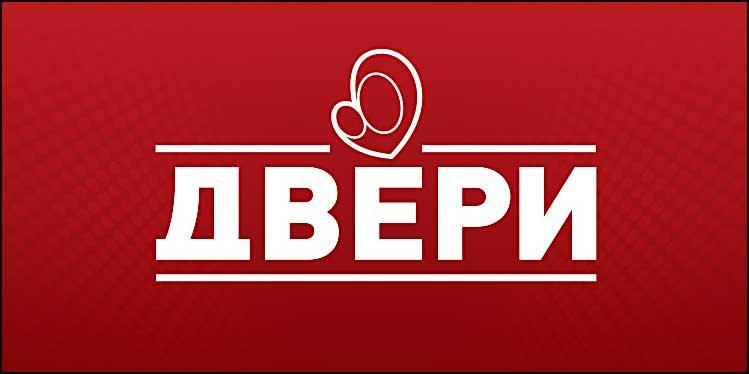 1 Dveri logo