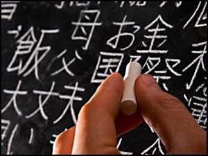 japanski_jezik-1