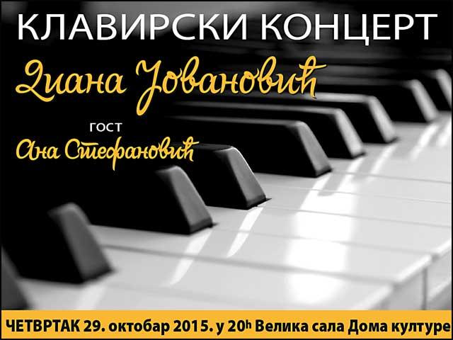 klavirski-koncert-1