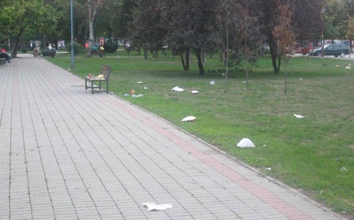 park smece 1