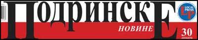 poidrinske-2-logo