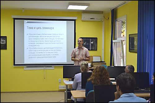 seminar-bib-2