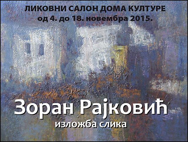 Zoran-Rajkovic-ekran-1