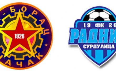 logo, radnički, borac