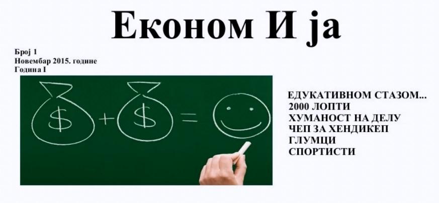 ekonom i ja