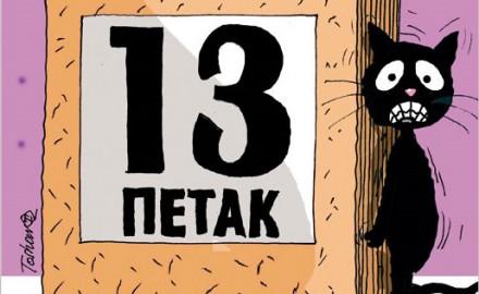 Petak 13