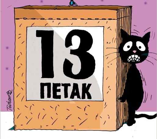petak-13