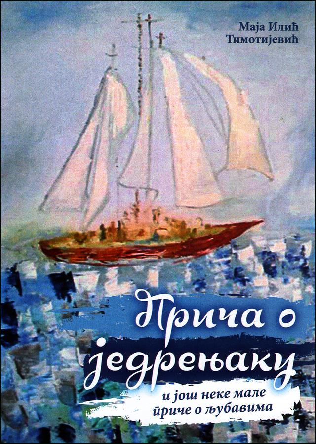 prica-o-jedrenjaku