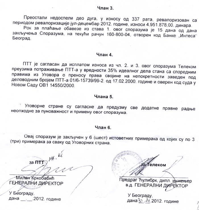sporazuma-o-regulisanju-meusobnih-obaveza-2