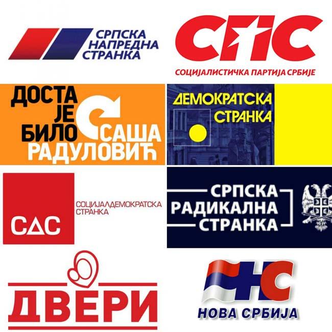 sve stranke logo