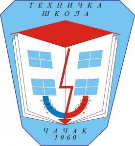 tehnicka-skola-logo