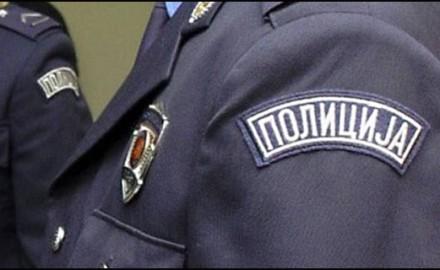 Policija, uniforma