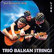 balkanske_zice