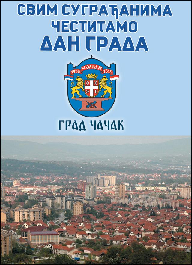 cestitka-grada