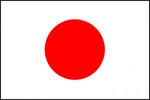 japan-zastava