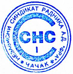 nezavisni-sindikar-FRA-logo