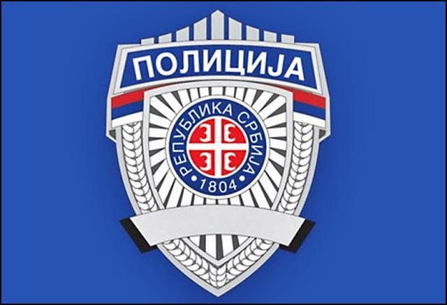 policija-grb