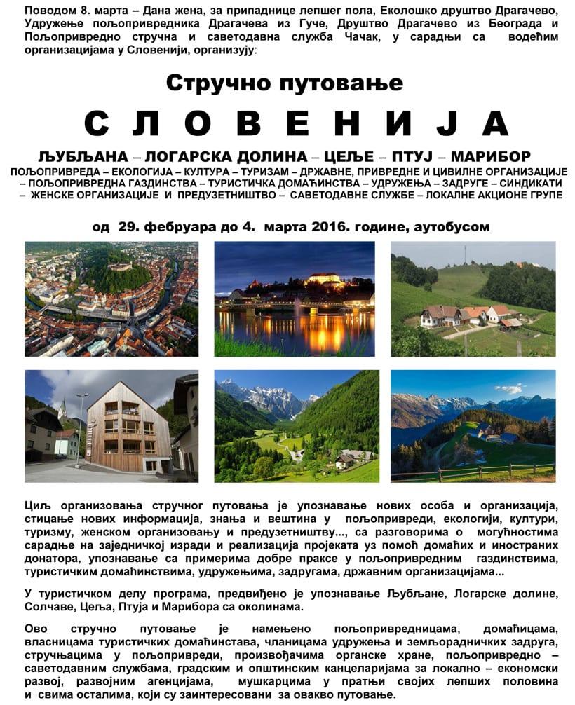 Strucno-putovanje-u-Sloveniju-1