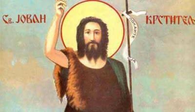 Sveti-Jovan-Krstitelj