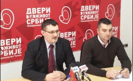 Tanasković i Ćendić