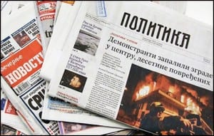politika-i-novosti