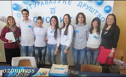 11-8-12-2015-Virtuelno-osiguravajuce-drustvo-ucenika-Ekonomske-skole-Cacak