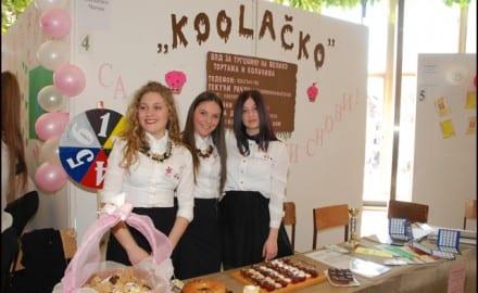 Regionalni-Sajam-virtuelnih-preduzeca-Cacak-2014