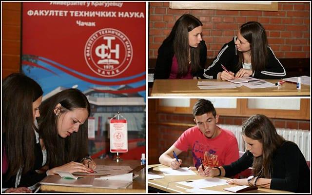 FTN-Foto-studenti1