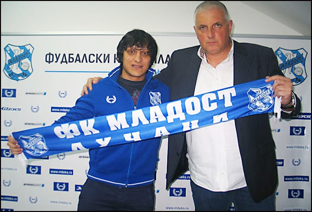 Luka-i-Milovanović