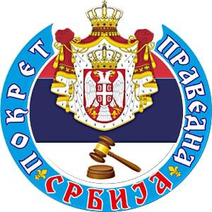 Prevedna-Srbija-logo