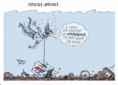 Srpska-logika