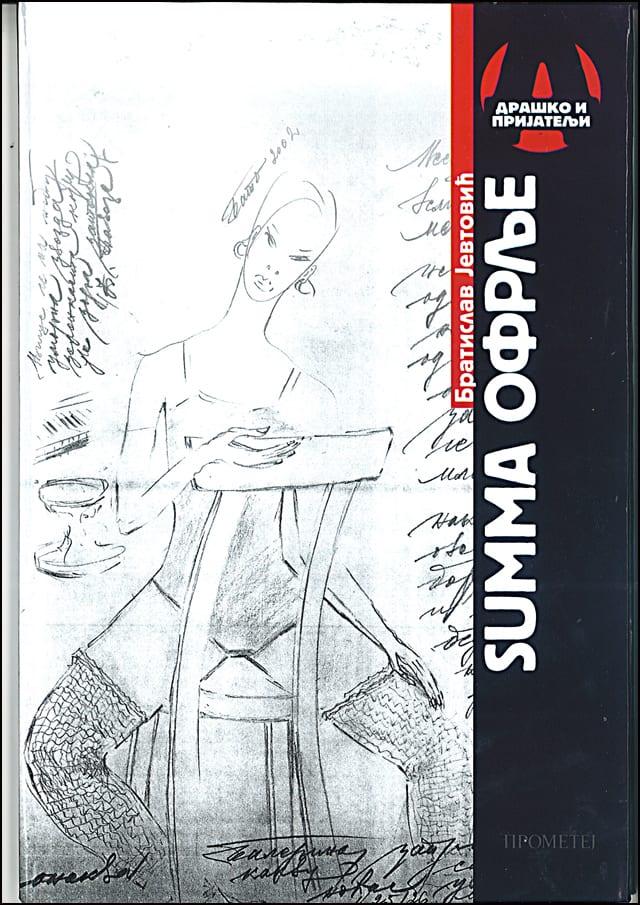 Summa-1