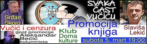 Promocija