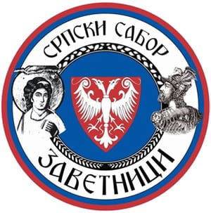 srpski-sabor-zavetnici-logo