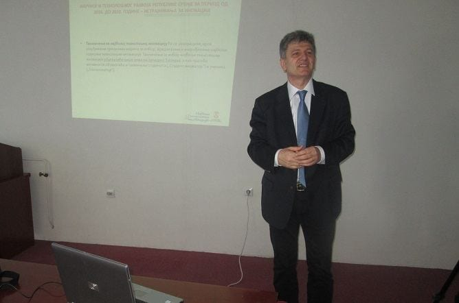 Dragan Povrenović