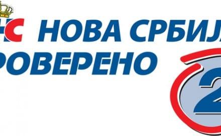 NS-izbori-logo-2016