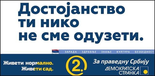 DS-republička-lista